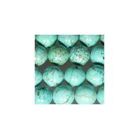 天然石 グリーンターコイズ 丸玉 14mm