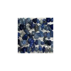 サザレ ブルーアべンチュリン 天然石