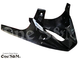 B級 アンダーカウル アンダーカバー エアロダクト付 黒 CBX400F CBX550F CBR400F CB400SF NC31 NC39 ジェイド