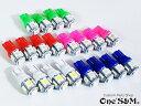 高輝度SMD LEDメーター球 メーターランプ バックライト キューブ型 4個セット カラー選択可能