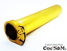 アルミ製 軽スロSP 中空スロットル アクセル 全長137mm グリップ ハンドル カワサキ車汎用