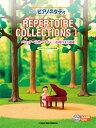 ヤマハ教材 NEW ピアノスタディレパートリーコレクションズ 1 TYP01090881 (ブルクミュラー前半程度)全曲収録CD付
