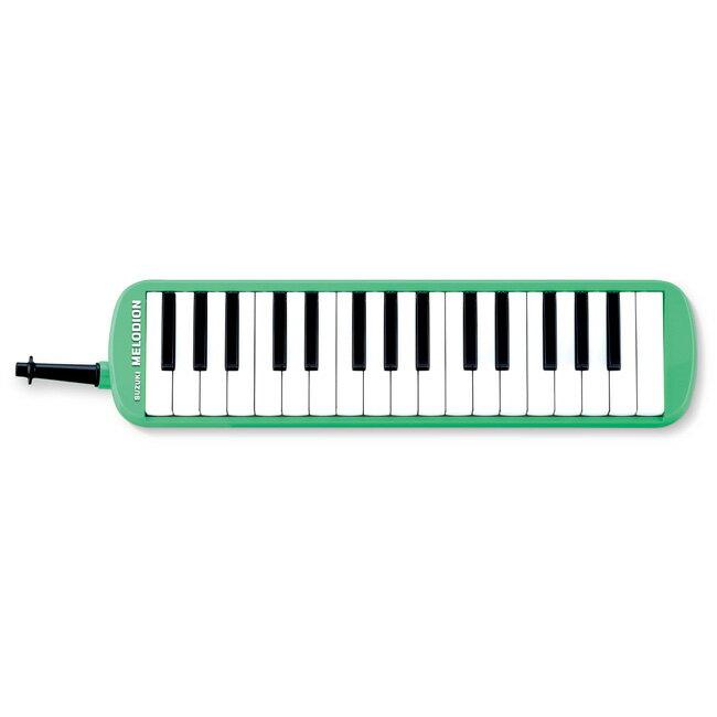 【RCP】ドレミシール(画像3枚目)プレゼント中♪ 新製品 SUZUKI スズキ 鍵盤ハーモニカ メロディオン アルト MXA-32G グリーン (緑)