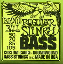 【RCP】★2セット販売!ERNIE BALL ベース弦  2832/REGULAR SLINKY BASS アーニーボール レギュラースリンキー