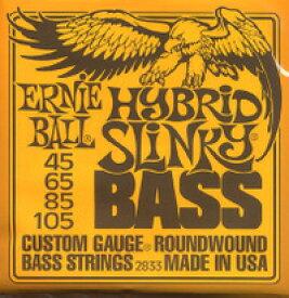 【RCP】★2セット販売!ERNIE BALL ベース弦  2833/HYBRID SLINKY BASS アーニーボール ハイブリッドスリンキー