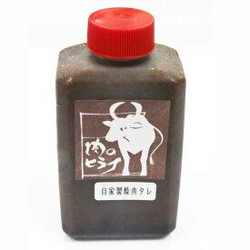 【あす楽対応】ヒライ自家製焼肉のタレ 350ml