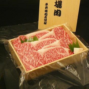 【あす楽対応】神戸牛 サーロイン ステーキ 200gX5枚 (ロースステーキ)