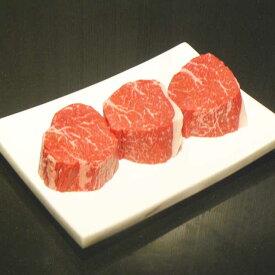 【あす楽対応】黒毛和牛ランプステーキ 200gx3枚