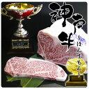 【あす楽対応】神戸牛 【ほんまもん】 サーロインステーキ200gx1枚 (ロースステーキ)