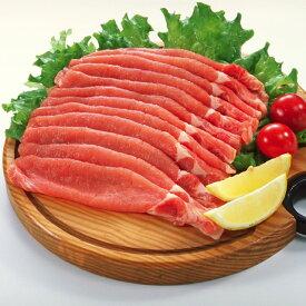 【あす楽対応】豚ロースしゃぶしゃぶ用 300g(冷蔵)