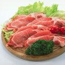 【あす楽対応】豚ロース生姜焼き用 300g(冷蔵)