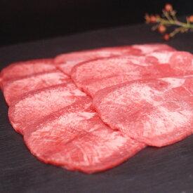 【あす楽対応】牛タン焼肉用 200g
