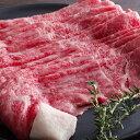 【あす楽対応】神戸牛赤身すき焼 しゃぶしゃぶ 300g【産地直送】(お歳暮 ギフト)