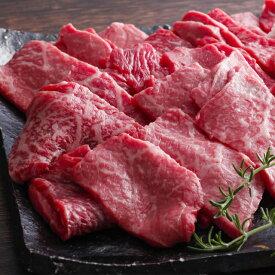 【あす楽対応】神戸牛赤身焼肉用 500g(2〜3人前)(お歳暮 ギフト)