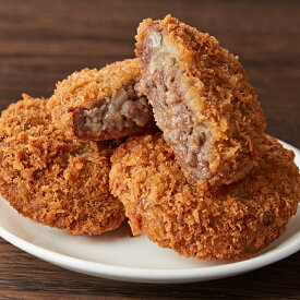 【あす楽対応】【肉の日限定特価】昔ながらのお肉屋さんのミンチカツ 5個【冷凍】