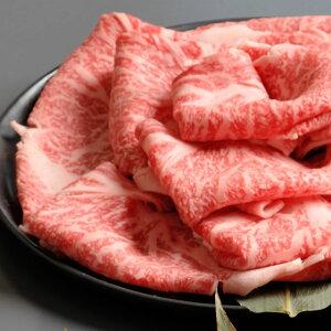 【あす楽対応】神戸牛ロースすき焼 しゃぶしゃぶ 800g(約4〜5人前)