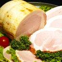 【あす楽対応】2週間熟成の本格ロースハム、ハムステーキで食べて欲しい一品です。【ギフト】【御中元】【楽ギフ_包装】【楽ギフ_のし】【楽ギフ_のし宛書】