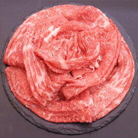 【あす楽対応】神戸牛赤身すき焼、しゃぶしゃぶ用 300g【産地直送】