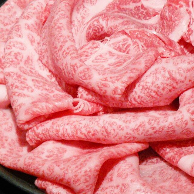 【あす楽対応】神戸牛 肩ロース すき焼き 肉、しゃぶしゃぶ用 1kg(約5〜6人前)【産地直送】