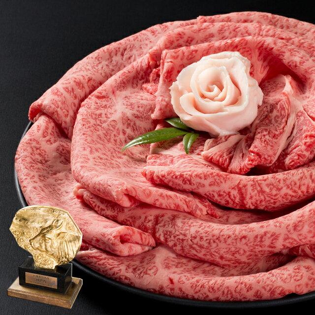 【あす楽対応】神戸牛 肩ロースすき焼肉、しゃぶしゃぶ用 500g(約2〜3人前)【産地直送】