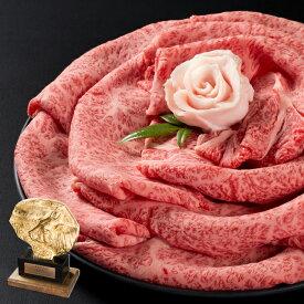 【あす楽対応】神戸牛 肩ロースすき焼 しゃぶしゃぶ  1kg(約5〜6人前)【送料無料※一部地域+500円】