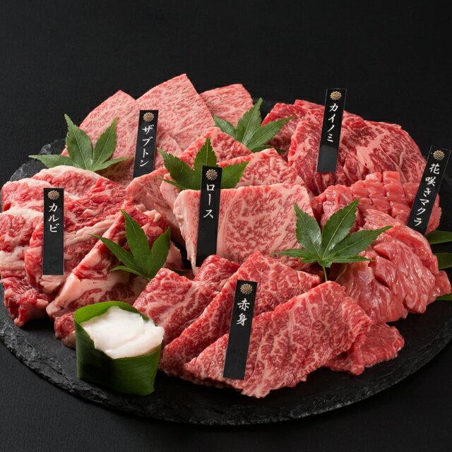 【あす楽対応】神戸牛 6点食べ比べ焼肉600g(3〜4人前)【送料無料※一部地域+500円】