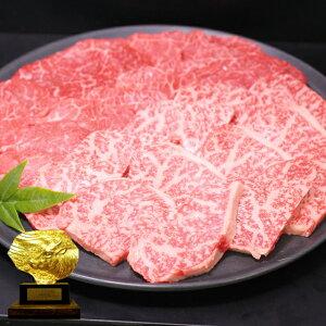 【あす楽対応】BBQ【送料無料※一部地域+500円】神戸牛特撰焼肉(赤身とロースの盛合せ)1kg(5〜6人前)
