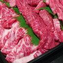 【あす楽対応】神戸牛焼肉3点盛り合わせ焼肉600g3〜4人前【BBQ】【バーベキュー】