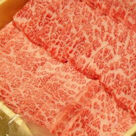 【あす楽対応】神戸牛 霜降り焼肉(三角バラ・ミスジなど) 1kg