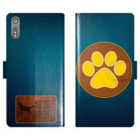 f5d0aa97ef Xperia XZs SO-03J SOV35 602SO SO03J 手帳型 ケース カバー 犬 肉球 ワッペン
