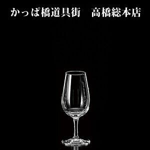 木村硝子店 ワイングラス テイスティング グラス 1 140ml  大量注文承ります 【取り寄せ商品】ホテル/レストラン/バー/フレンチ/イタリアン/高級/ビール/キムラ/ガラス/業務用/プロ用/洗