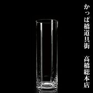 木村硝子店 ステラ 12ozゾンビ 380ml 冷タン 冷グラス ドリンクグラス 水 ジュース 国産 大量注文承ります【取り寄せ商品】