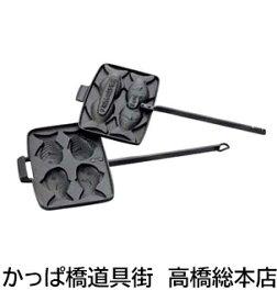 及源 盛栄堂 タミさんのたい焼器 F-463 40×90mmが4個作れます 鉄 たいやき 鯛焼き タイヤキ 自宅で楽しむごはん ご飯 お家 おうち STAY HOME 巣ごもり 直送品