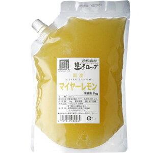 かき氷シロップ 【業務用】冷凍 生シロップ 天然素材 【レモン】 【1kg】 6個セット 人工甘味料・人工着色料・保存料を不使用 イベントでも大人気