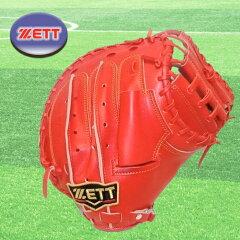 BPROCM920-5800ゼットキャッチャーミット野球硬式プロステイタス捕手用-01