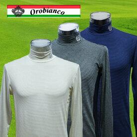 45870-309 Orobianco オロビアンコ メンズ ボーダー柄 長袖 ハイネックシャツ