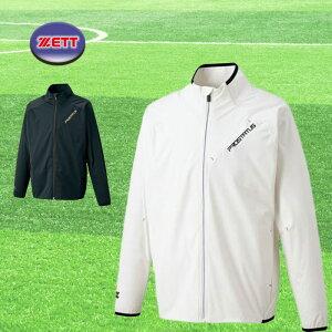ZETT(ゼット) プロステイタス ボンディングフルジップジャケット トレーニングウェア 野球 ソフト 限定 BOW822