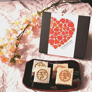 【ホワイトデー】8箱(5,000円以上)で送料無料!【あす楽】まとめ、大量注文OK!きんつば(小豆 桜 各2個)計4個入