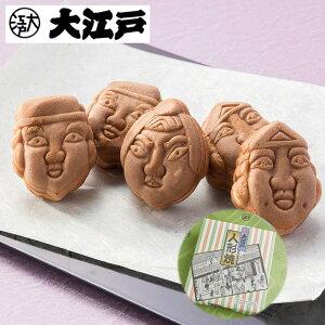 大江戸人形焼15個入(3種 各5個入) 【東京土産 銘菓 帰省土産 北海道小豆使用】