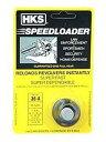 HKS リボルバー用 スピードローダー SPEED,LOADER 36-A