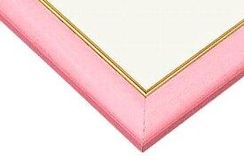 【送料無料】 ジグソーパズル用 ゴールドモール木製パネル ピンク 53×38cm MP054P ビバリー 【この商品はラッピング非対応です】