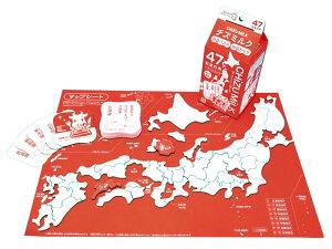 【送料無料】 日本地図パズルゲーム チズミルク アイアップ