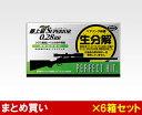 【まとめ買い】 6mm BB弾 パーフェクトヒット 最上級スペリオールBB弾 0.28g 500発入り×6箱セット 東京マルイ