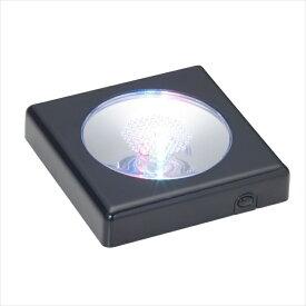 【送料無料】 クリスタルパズル ディスプレイライト ブラック LED