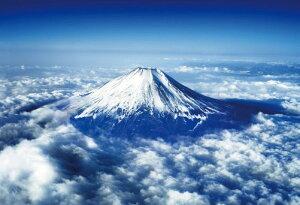 【送料無料】 ジグソーパズル 1000マイクロピース 美の風景 富士山 空撮 M81-830