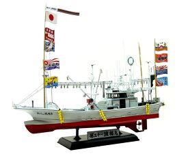 【7月再入荷予定】【送料無料】 アオシマ プラモデル 1/64 漁船No.02 大間のマグロ一本釣り漁船 第三十一漁福丸 フルハルモデル