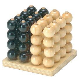 【送料無料】 木製 立体4目並べ 知育玩具 立体パズル