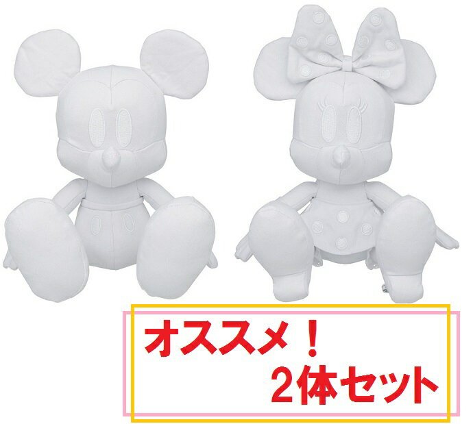 【送料無料】 ディズニー セレブレーションドール よせがきぬいぐるみ2体セット ミッキーマウス&ミニーマウス 高さ22cm【Disneyzone】