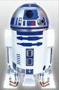 【送料無料】 STARWARS スター・ウォーズ R2-D2ゴミ箱 高さ約60cm 【ラッピング不可】 【期間限定!!全商品ポイント2倍!!】