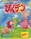 【ネコポス送料無料】 カードゲーム ぴっぐテン Pig 10 ぴっぐてん